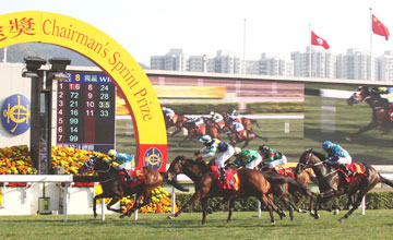 Dim Sum(No.6) wins the Chairman's Sprint Prize - Hong Kong 05.02.2011