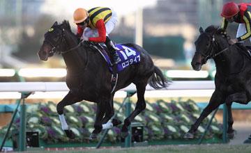 Asahi Hai Futurity Stakes (G1).