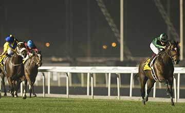 Just A Way wins the Dubai Duty Free Dubai 29.3.14