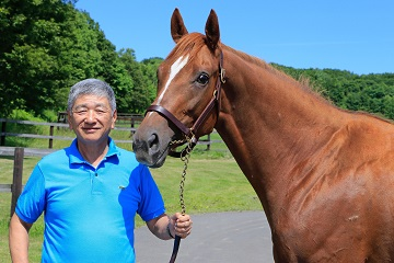 Teruya Yoshida And Princess Of Sylmar